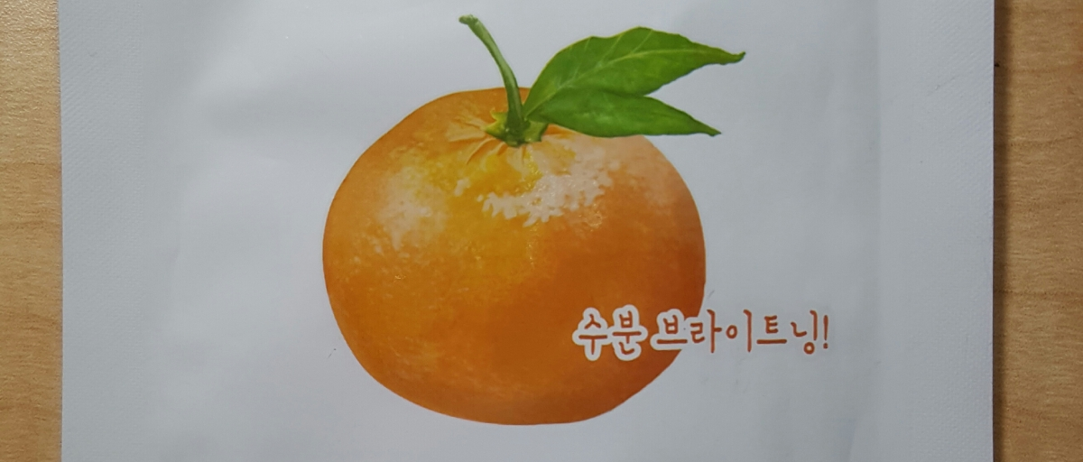 Skinfood Jeju Tangerine Sheet Mask Review
