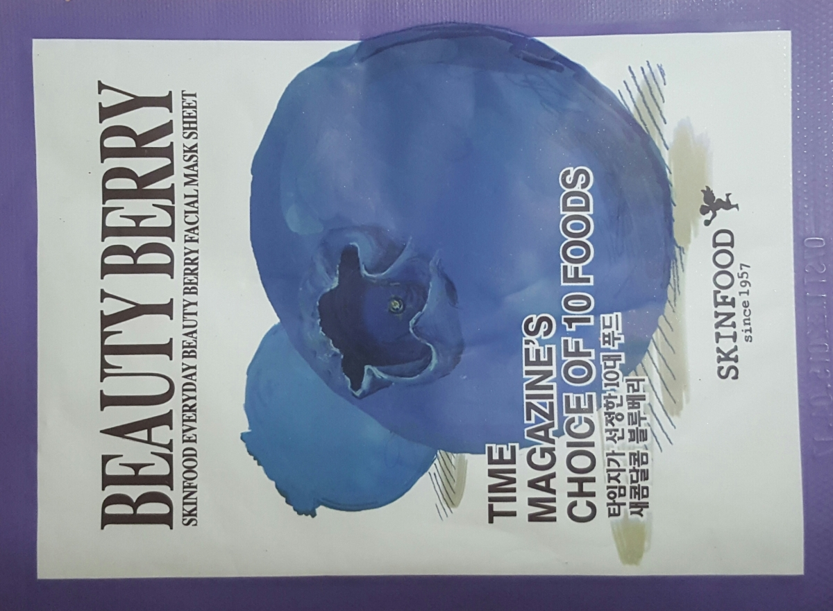 Skinfood Everyday Beauty Berry Facial Mask Sheet Review