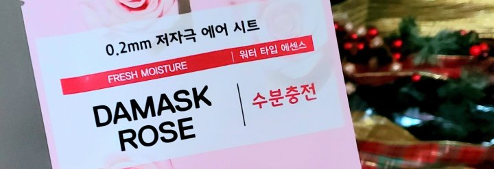 Etude House 0.2mm Therapy Air Mask Damask RoseReview